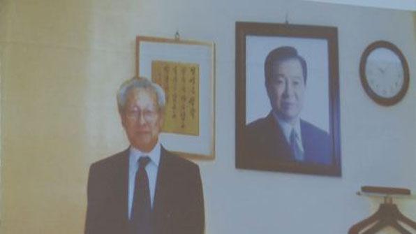 """[특파원리포트] """"일본은 사죄하라""""…일본의 양심 이끈 '이토 나리히코'"""