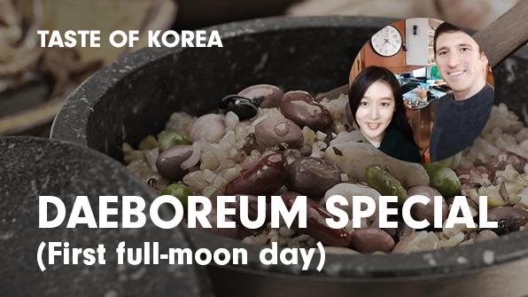 [Taste of Korea] Daeboreum Special
