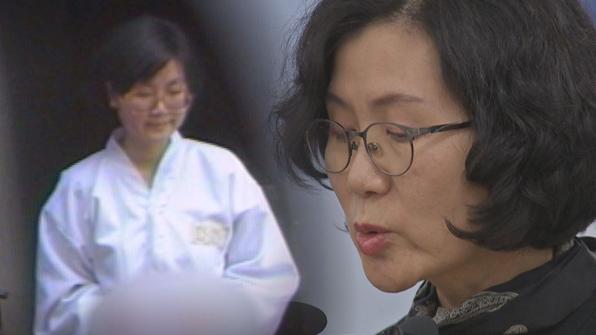 [영상] 권인숙·강정순·우 조교…#미투 선구자들의 그때 '외침'
