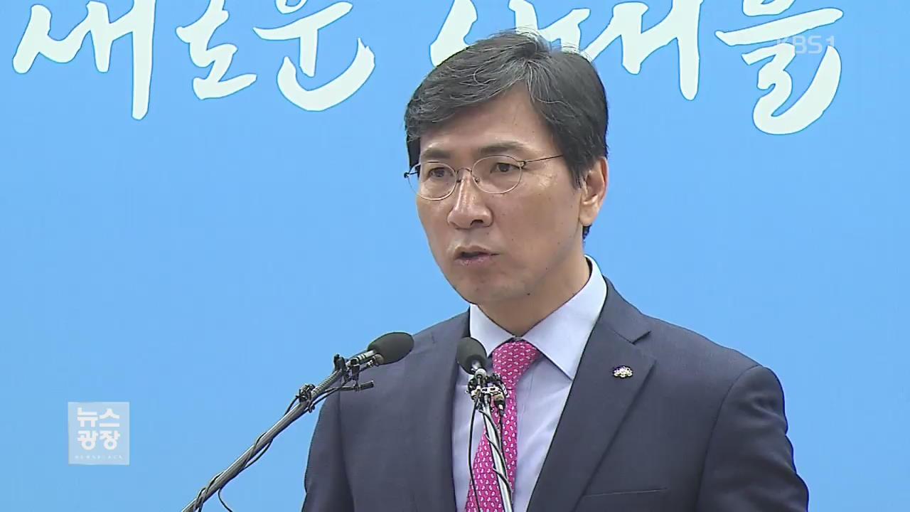 '성폭행 의혹' 안희정 기자회견 돌연 취소…비판 잇따라