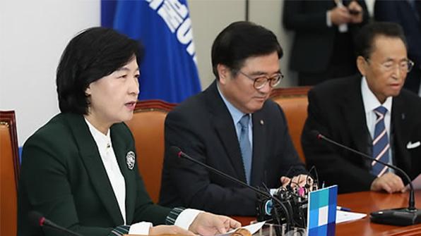 """민주당 """"북미 정상 만남 환영…야당도 협조해야"""""""