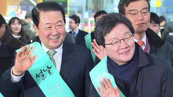 """박주선 """"트럼프-김정은 회담, 가장 빠른 비핵화 방법"""""""