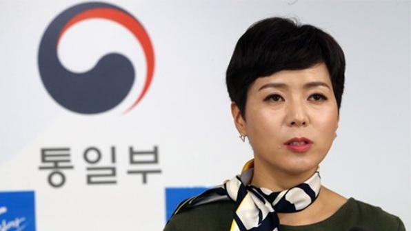 """통일부 """"북핵문제 평화적 해결에 긍정적 여건 조성"""""""