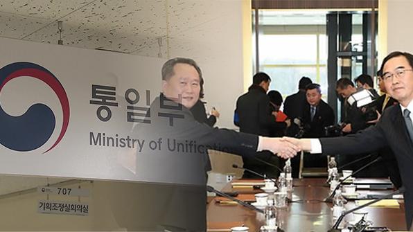 """통일부 """"조만간 남북정상회담 지원단 꾸릴 것"""""""