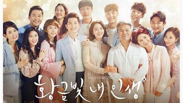 말도 많았지만…KBS '황금빛 내 인생' 45% 넘기며 종영