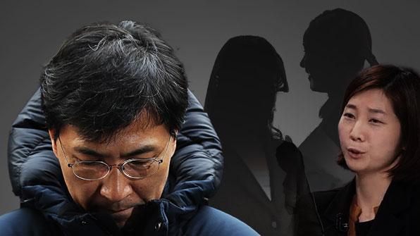 """""""안희정 제3의 피해자 있다…김지은 관련 소문 대부분 거짓"""""""