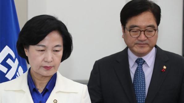 """민주당 """"이명박 검찰 소환…의혹 명백히 밝혀야"""""""