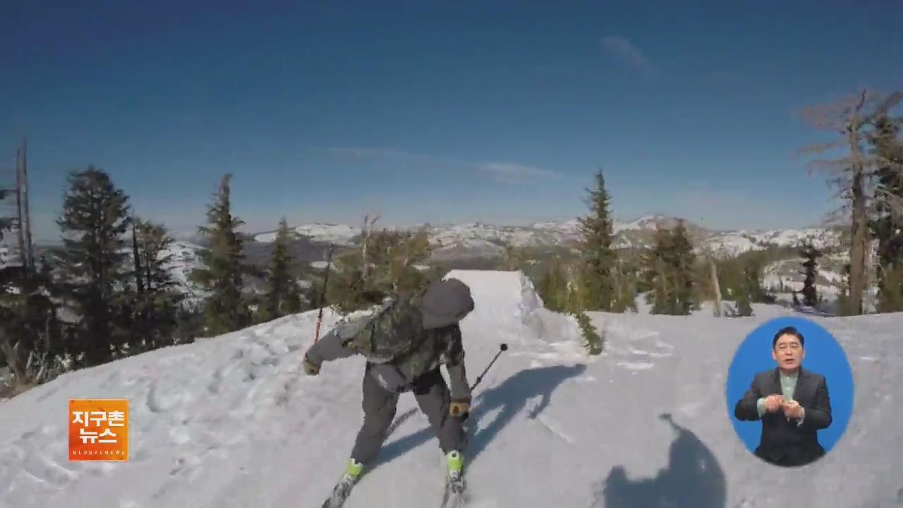 [지구촌 화제 영상] 실감 나는 '고난도 스키'