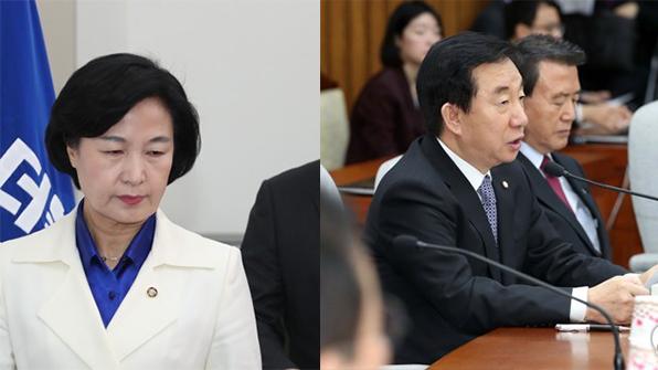 """'MB 검찰 소환' 정치권 반응 엇갈려…""""국민 분노 철저 수사"""" """"文 정부의 정치 보복"""""""