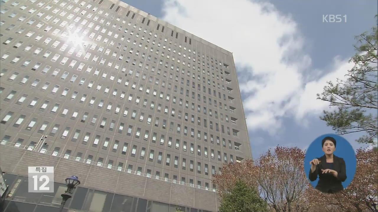 변호사 4명 입회, 영상 녹화…청사 주변 경찰 600여 명 배치