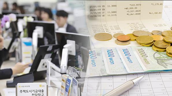 가계빚 지난달 3.3조↑ 증가세는 둔화…주담대는 여전히 증가세
