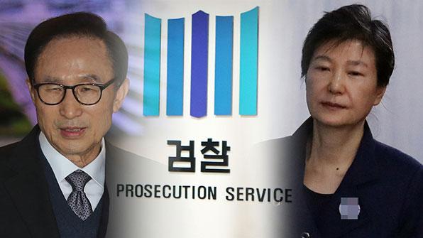 '정치적 앙숙' MB vs 박근혜…검찰조사로 '동병상련'