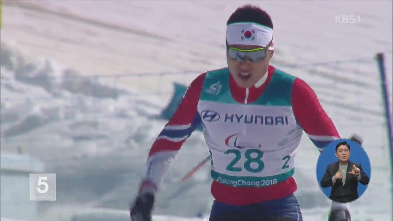 패럴림픽 신의현, 크로스컨트리 스프린트 6위