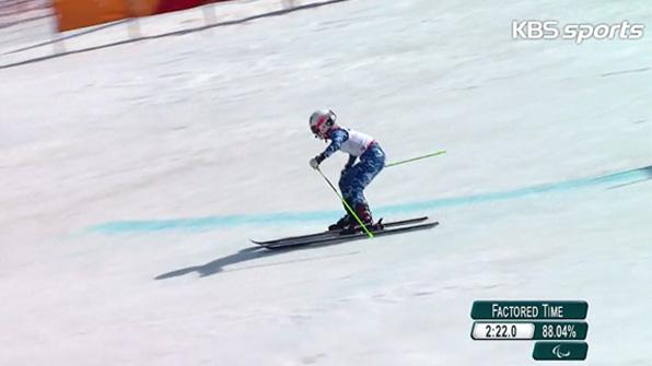 [영상] 패럴림픽 양재림, 알파인스키 대회전 9위