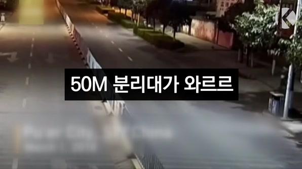 [라인뉴스] 철없는 학생의 취중소동