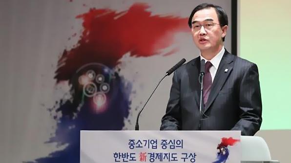 """조명균 """"향후 안정적 남북경협 위한 환경 마련 노력"""""""
