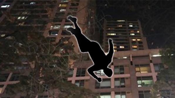 서울 청담동 오피스텔서 뛰어내리려던 여성 구조