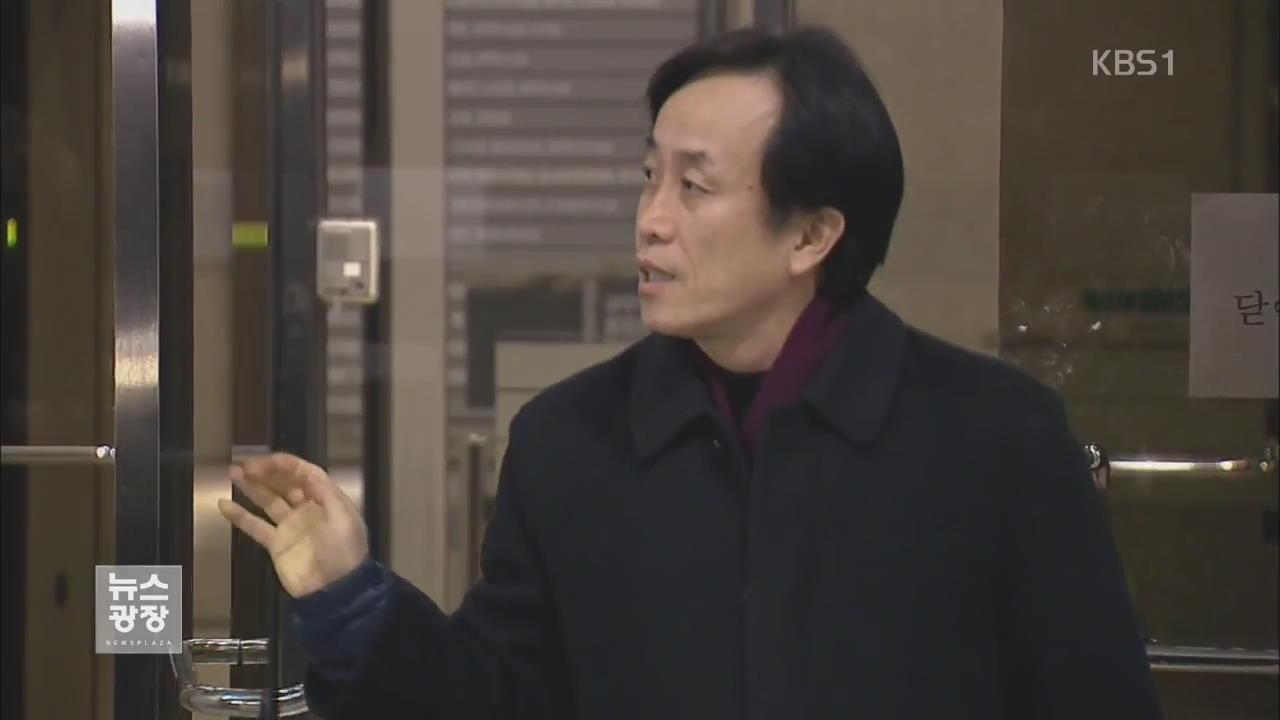 김백준·김성우·김희중…등돌린 측근들