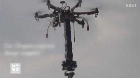 '나와라 가제트 팔!'…최대 17.5배 늘어나는 로봇 팔 개발