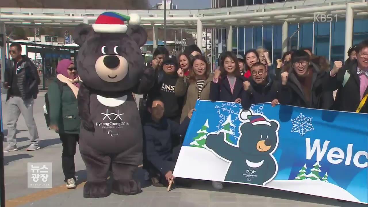 패럴림픽 최고 스타 '반다비 열풍' 비결은?