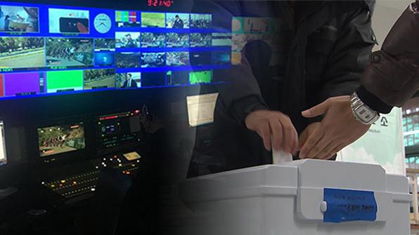 오늘부터 지방선거 후보자 출판기념회 금지·방송출연 제한