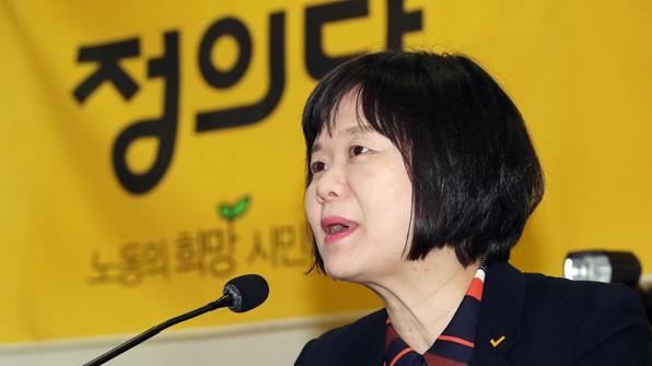 정의당, 평화당과 공동교섭단체 추진…4개 교섭단체 체제 예고