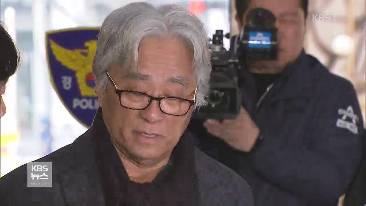 """'성폭력 의혹' 이윤택, 경찰 출석…""""피해자에게 죄송"""""""