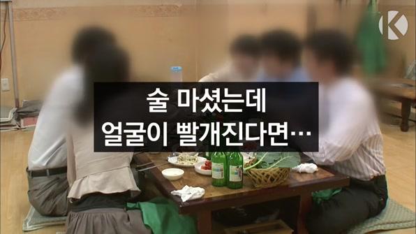 [라인뉴스] 술 마시면 붉어지는 얼굴…심장건강 '적신호'