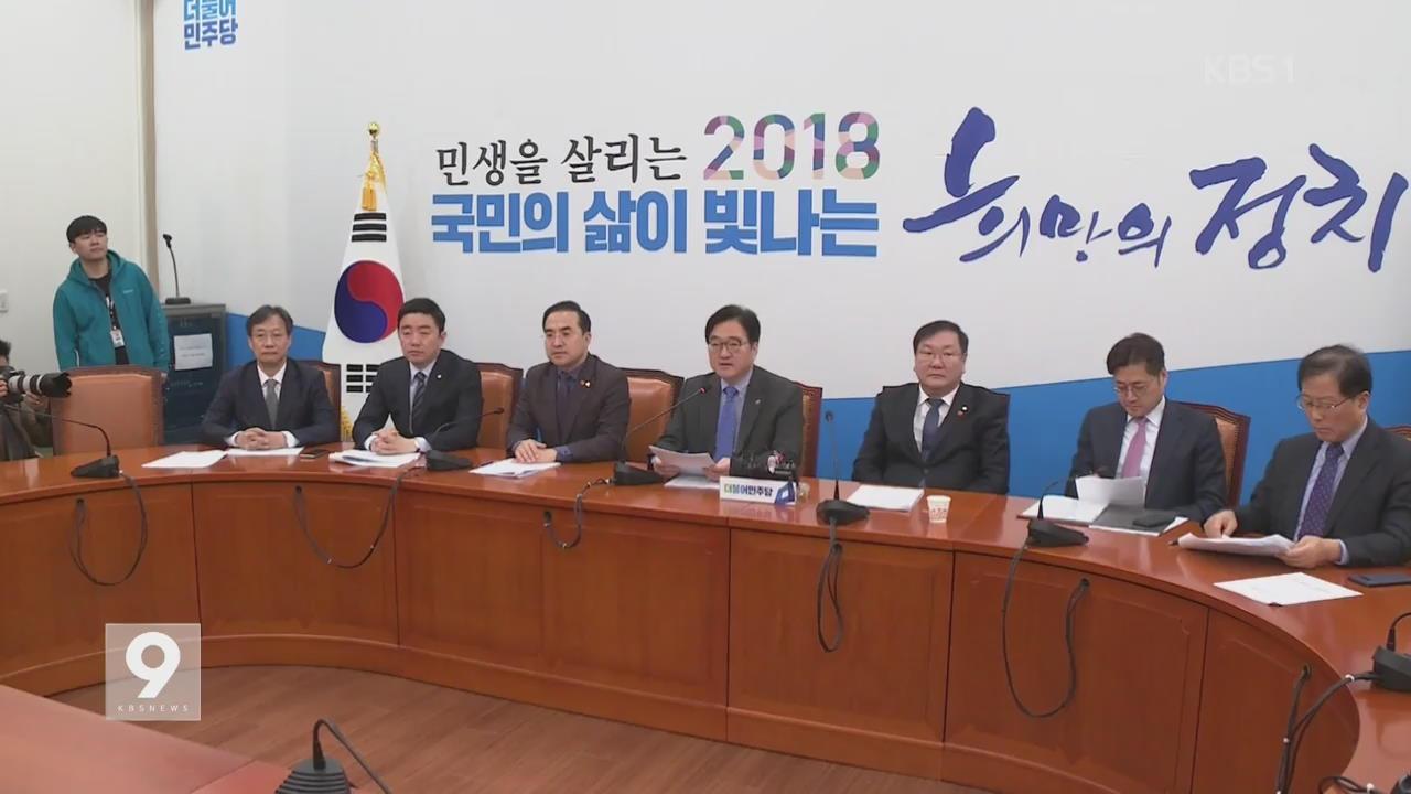 """MB구속에 정치권 """"사필귀정""""…한국당은 """"정치 보복"""" 비판"""