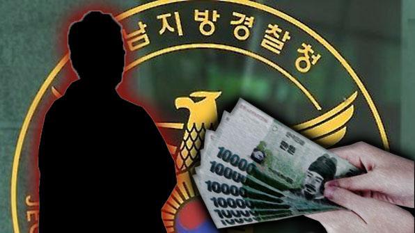 [취재후] '무보수 명예직' 장애인협회장…다달이 230만 원 받은 비결은?