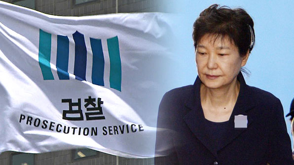 """검찰, '징역 24년' 박근혜 1심 판결에 항소…""""양형 부당"""""""