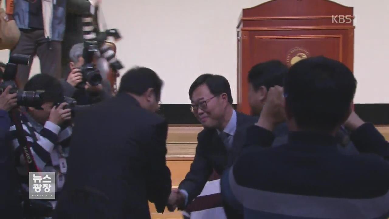 김기식 금감원장 결국 사의…청와대 '수용'