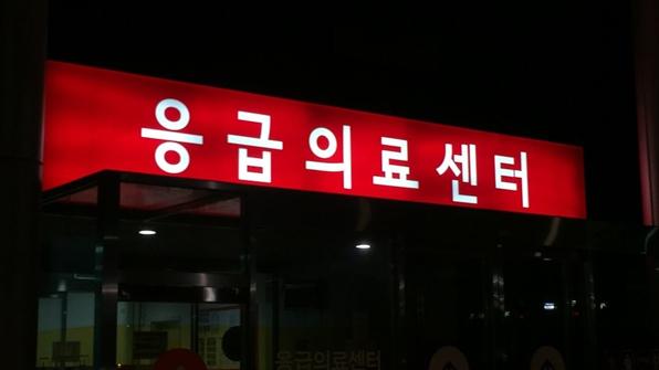 """""""응급환자 6명중 1명 '음주상태'…응급실 체류시간 길어져"""""""