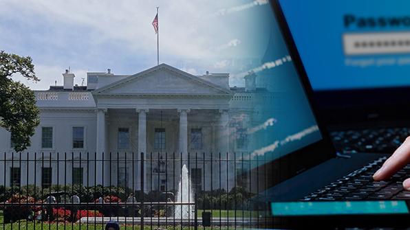 """백악관 사이버 안보 책임자도 사임…""""볼턴이 자른 건 아냐"""""""