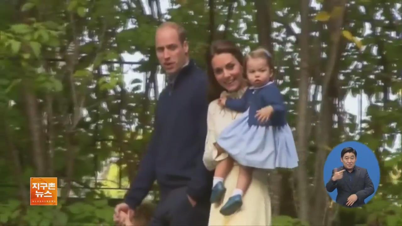 [지구촌 세계창] 영국 왕실의 '겹경사'…경제에도 훈풍?