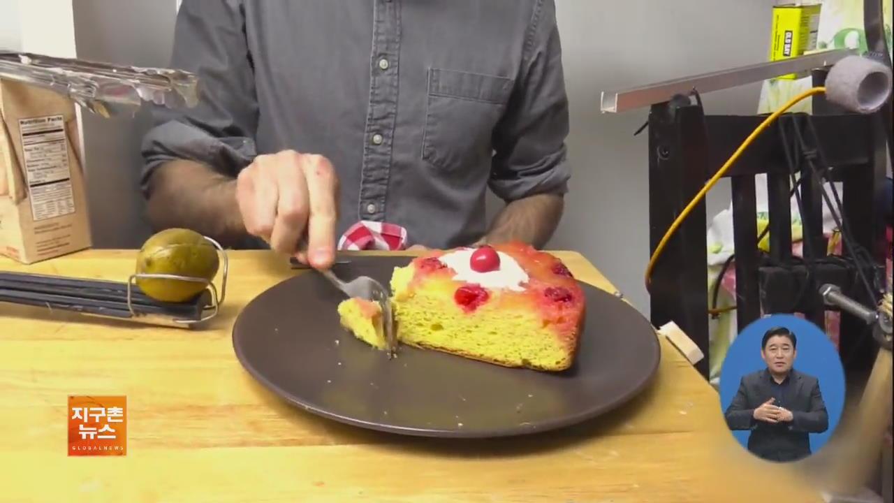 [지구촌 화제 영상] 연쇄 반응으로 '케이크 먹기'