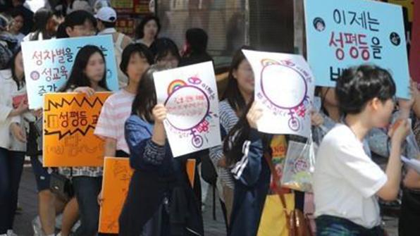 """여성단체들 """"페미니즘 교육 교사 보호대책 마련해야"""""""