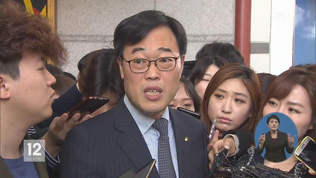 """김기식 """"선관위 결정 납득 어렵지만 정치적으로 수용"""""""