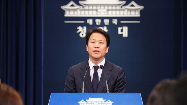 """靑 """"남북 정상 핫라인 20일 쯤 설치…서훈·정의용 추가 방북 열려있어"""""""