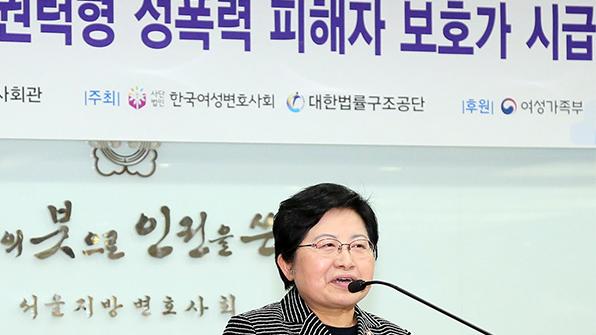 공공기관·대학 내 성폭력 발생시 신고 의무화…정부 후속대책 발표