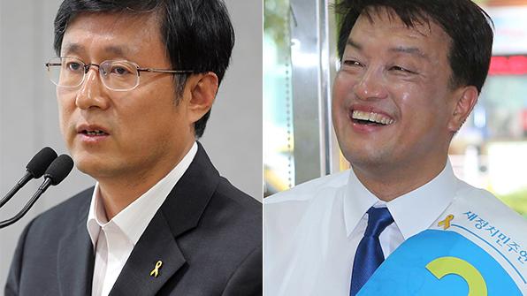 민주 재보선, 서울 노원병 김성환·부산 해운대을 윤준호 공천