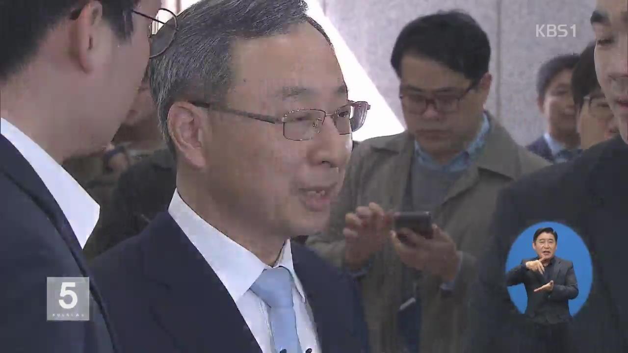 '국회의원 불법 후원 관여' 황창규 KT 회장 경찰 소환