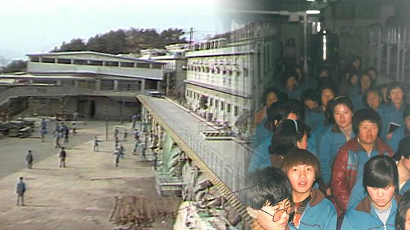 '또 하나의 1987' 부산 형제복지원 생존 피해자들의 절규