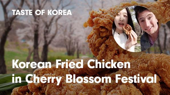 [Taste of Korea] Korean Fried Chicken in Cherry Blossom Festival
