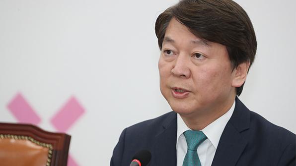 """안철수 캠프 """"가짜뉴스에 민형사상 법적 책임 물을 것"""""""