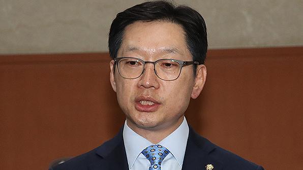 김경수, 19일 경남지사 출마 선언…댓글 논란에 이틀 연기