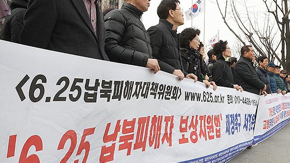 "FT ""남북정상회담 기대 속 납북 피해자 가족만 속앓이"""
