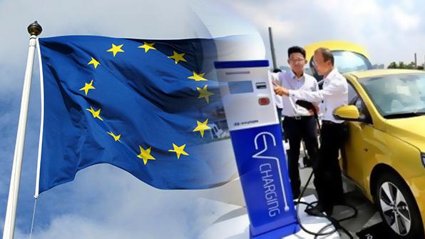 """EU보고서 """"EU 전기차 비율 1.4%…재충전 인프라 투자 늘려야"""""""