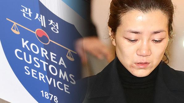 """관세청 """"한진그룹 총수일가 관세 포탈 의혹 확인 중"""""""