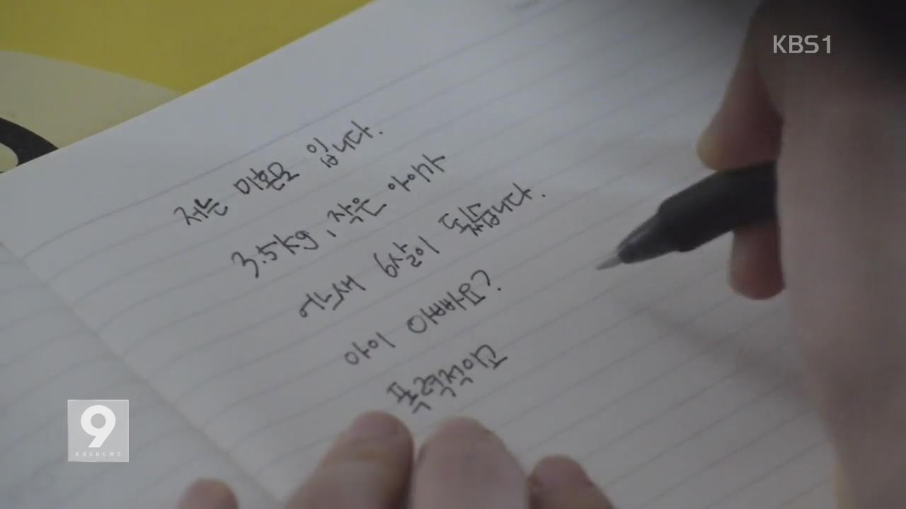 [미혼모] ① 나는 대한민국 미혼모입니다